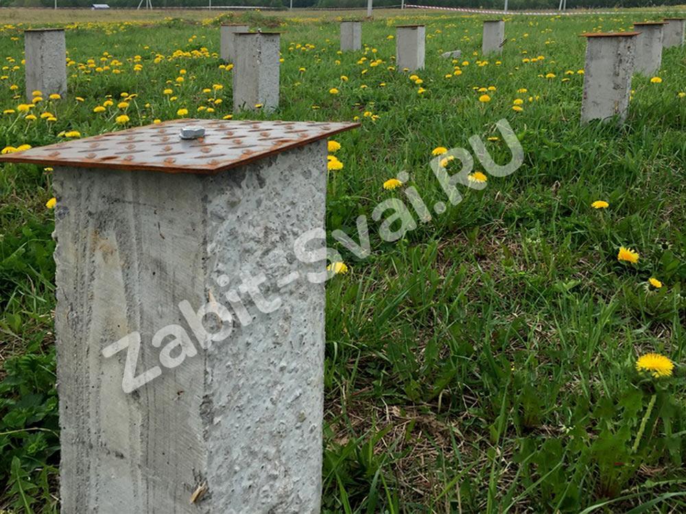 на железобетонных сваях с площадкой - Строительство фундамента в Химках